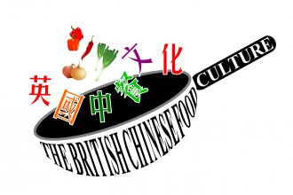 British Chinese Food Culture